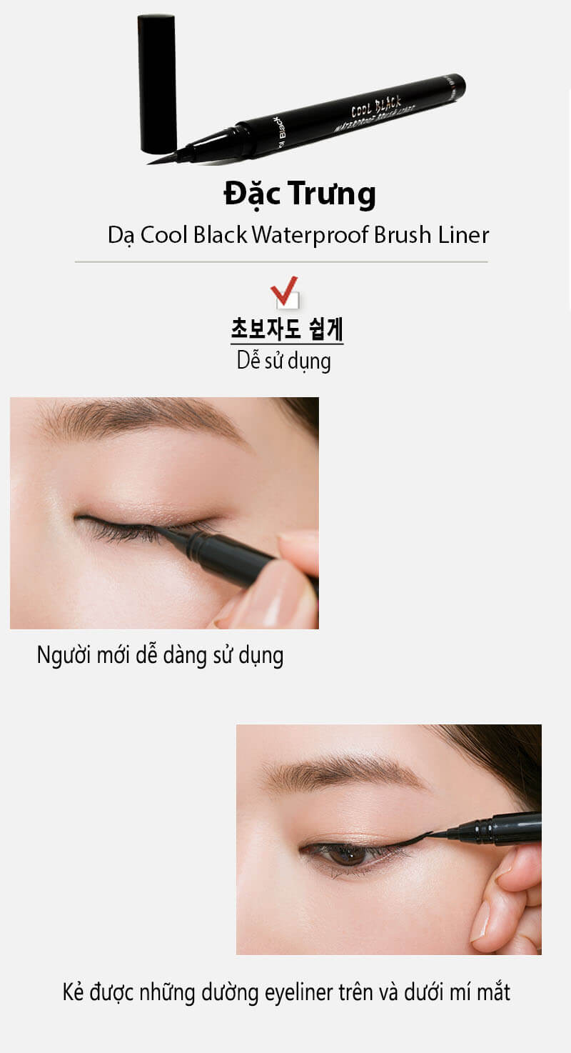dạ kẻ mắt cool black - waterproof brush liner 1